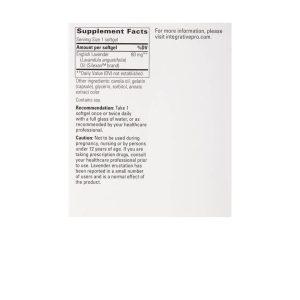 Lavela WS 1265 Supplement Facts