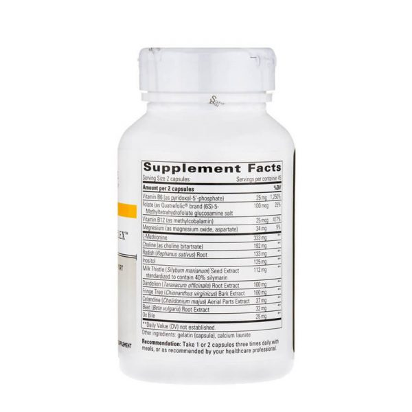 Lipotropic Complex Supplement Facts